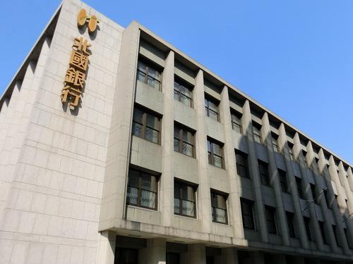 北國 銀行