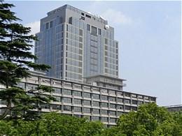 千葉県庁本庁舎
