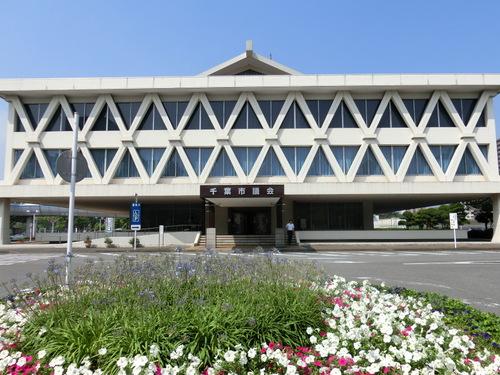 「千葉市議会」の画像検索結果
