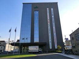 鳥取県JA会館