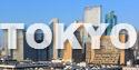 東京超高層ビルGallery