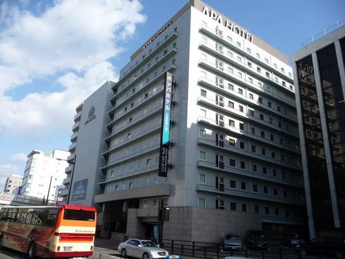 京都 アパホテル 【公式】アパグループ APA GROUP
