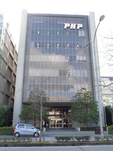 PHP研究所 京都本部の紹介 地図...