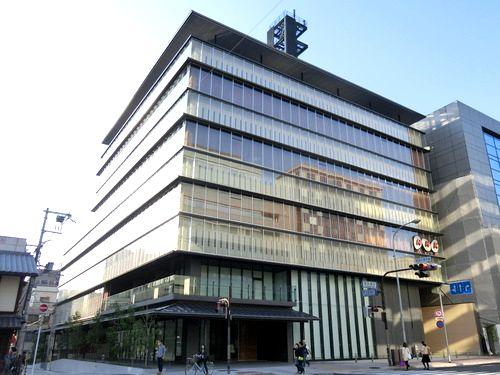 NHK京都放送会館(京都放送局) NHK京都放送会館(京都放送局)の紹介 地図〈アクセス〉と写真