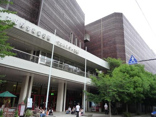 大阪厚生年金会館 【スポンサーリンク】 大阪厚生年金会館の周辺地図 Googleのロゴを...