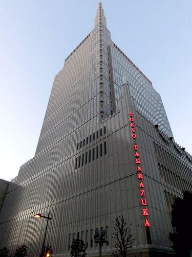 東京 宝塚 劇場
