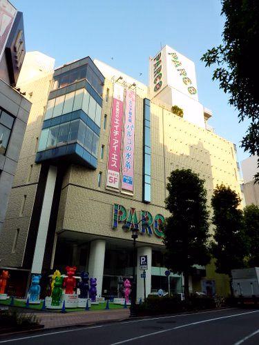 渋谷PARCO再オープン!! | アルファノココロ+~Fun time Diary~