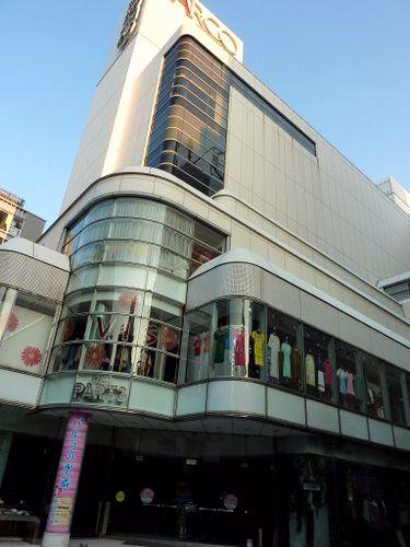 渋谷PARCOにオープンした「BOOSTER STUDIO by CAMPFIRE」 クラウド