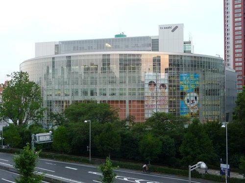 「テレビ朝日本社会議室」の画像検索結果