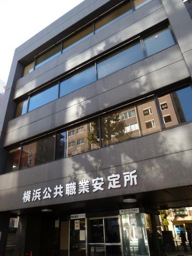 公共職業安定所 ... - jsite.mhlw.go.jp