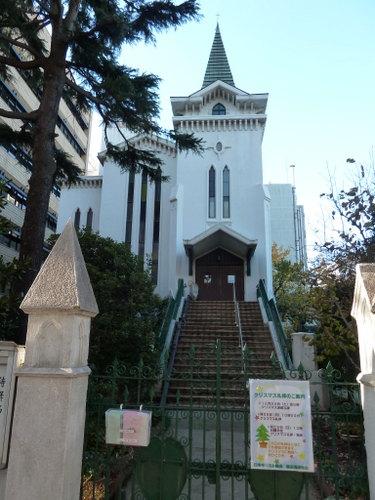 日本キリスト教会 横浜海岸教会...